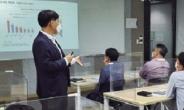컨설팅서 훈련과정 설계까지...중소기업 맞춤형 교육 받는다