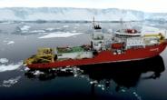 '남극' 기후변화 연구 재개…韓 쇄빙연구선 아라온호 출항
