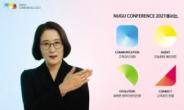 """SKT """"AI 플랫폼 개발·운영 인사이트 공유"""""""