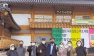 이천미술협회, 산수유마을 '트렁크아트마켓' 성료