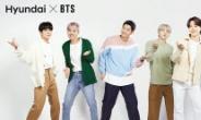 현대차, BTS 손잡고 '탄소중립' 참여형 캠페인