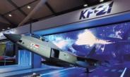 미래형 무기부터 우주기술까지...'K-방산' 글로벌 시장 정조준