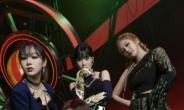 에스파, 세 번째 자체 최단 기록…'새비지' MV 공개 17일 만에 1억 뷰