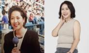 윤영미 아나운서, 나이도 60 체중도 60…다이어트 도전