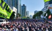 민주노총, 경찰청 코앞서 기습 집회…2만7000명 운집