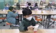 학교비정규직 파업에 급식·돌봄 차질…학부모·학생들 불편