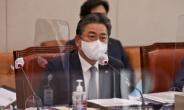 한전, '10년째 표류' 호주 바이롱 석탄사업에 수소사업 등 대안 검토