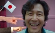 """""""한국 잘 나가 배아파?"""" 일본, 오징어게임 1위가 조작됐다고?"""