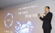 KT, 차세대 디지털 바이오·헬스 유니콘에 200억 쏜다