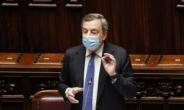 이탈리아, 내년 11조원 규모 세금감면 추진[인더머니]