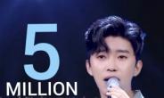 임영웅, 가온차트 42주차 영예의 5관왕…'Beautiful'은 500만뷰 돌파