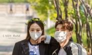 홍현희·제이쓴, 결혼 3주년 맞아 1021만원 기부