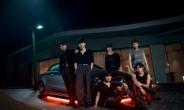 몬스타엑스, 유럽 최대 시상식 'MTV EMA' 노미네이트…美 정규앨범 발매