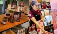 해외 카페에서도 인기 끈 한국의 '이 차'[식탐]