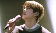 """방탄소년단 진과 콜드플레이 크리스 마틴의 우정이 빚어낸 """"마이 유니버스"""""""