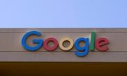 '수수료 갑질' 구글, 구독 앱 수수료 내년부터 15%로 인하