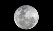 """""""달에서 20억년 전 마그마 활동""""…中, 달 탐사 연구 결과 공개"""