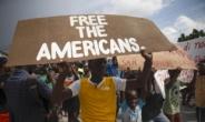 '무정부' 아이티, 갱단 힘 커졌다…납치된 美 선교사 살해 위협