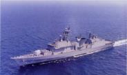 한국형 구축함 광개토대왕함, 성능개량 해군 인도