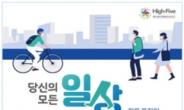 복지부,  비만예방의 날 기념 정책토론회