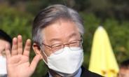 '25일 지사직 사퇴' 이재명…이낙연 만나고 문대통령 회동 나설 듯