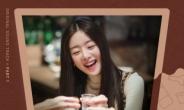 '술꾼도시여자들' 한선화, 데뷔 후 첫 OST 가창