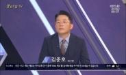 김준호, 'TV비평…'서 KBS 코미디 발전 방안 나눠, 소신 발언 '눈길'