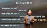 """최태원 회장 """"SK그룹, 2030년 전세계 탄소배출량 1% 줄이는 데 기여"""""""