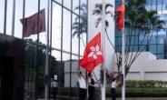 """민주파 숨통 죄는 홍콩 당국…""""은행들, 국가보안법 위반자 자산 공개하라"""""""