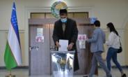 우즈벡 대선, '개혁파' 미르지요예프 現 대통령 재선 유력