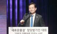 """송영길 """"'대장동 특검' 구조상 불가능…국민 이제 그만 보고 싶어해"""""""