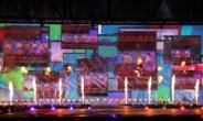 방탄소년단, 1년 만의 온콘…197개국에서 봤다