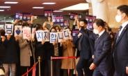 [헤럴드pic] '우주최강대통령 문재인'