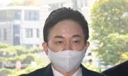 [헤럴드pic] 고소장을 제출하는 원희룡 국민의힘 대선 경선 후보