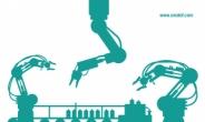 기계산업의 새로운 도약, 스마트팩토리&기계 전문전시회 개최