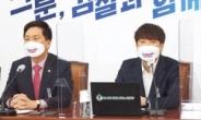 野, 국민검증특위 출범...與에 특검도입 '원포인트' 회담 제안