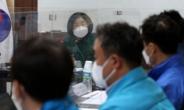 [헤럴드pic] 한국자동차전문정비사업조합 연합회 간담회에 참석한 심상정 정의당 대선 후보