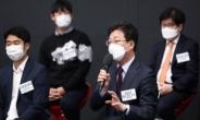 [헤럴드pic] 발언하는 유승민 국민의힘 대선 경선 후보