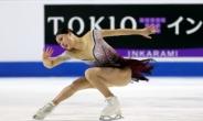 유영, 피겨 그랑프리 1차 스케이트 아메리카 동메달