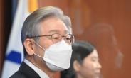 """이재명 싱크탱크 """"비대한 행정부처, 대규모 개편 필요…장관책임제 도입해야"""""""
