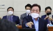 [헤럴드pic] 언쟁을 벌이는 국민의힘 박완수·더불어민주당 박재호 간사