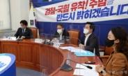 [헤럴드pic] 발언하는 더불어민주당 고발사주 국기문란 진상규명TF 박주민 간사