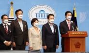 [헤럴드pic] 기자회견하는 국민의힘 강민국 의원