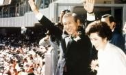 [노태우 사망] '보통사람 시대' 연 87년 직선제 첫 대통령