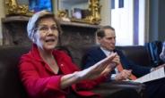 美 민주, 억만장자세 이어 대기업 증세 법안 추진…복지 지출 재원 마련