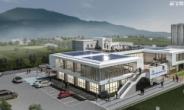강원 고성군,금강쪽빛 DMZ 복합커뮤니티센터 내년 완공