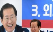 [헤럴드pic] 인사하는 홍준표 국민의힘 대선 예비후보