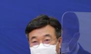 [헤럴드pic] 발언하는 윤호중 더불어민주당 원내대표