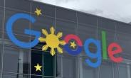구글, 14년만에 최대 매출…3분기 76조원