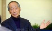 """윤여준 """"대선, 보수·진보 갈려 패싸움…정치리더십이 안 보인다"""""""